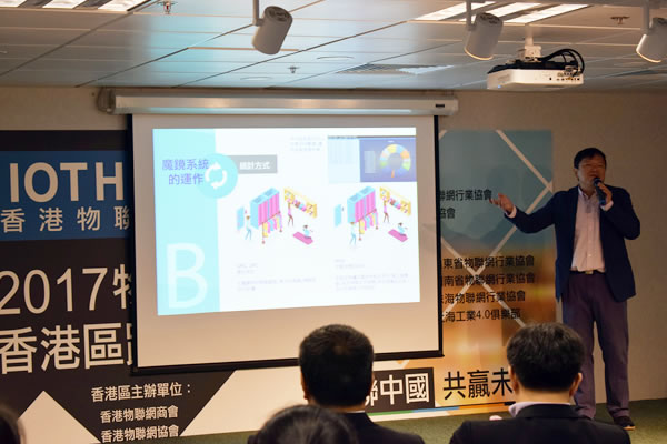 Our senior STEM tutor Mr.Mars Lam has won the Merit Award in IOT HK Association competition