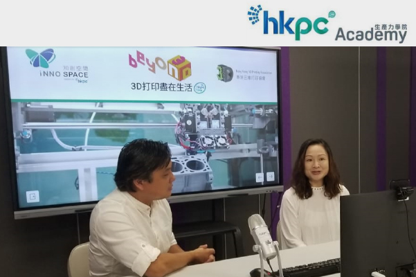 One of our founders was invited to share her experience in a 3D Printing Webinar at HKPC Academy